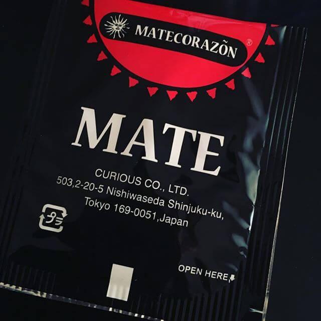 急に飲みたくなって。マテ茶:アルゼンチンの常飲Tea️#マテ茶 #アルゼンチン #飲むサラダ